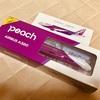Peach Aviation 初号機 A320(JA801P) がデリバリーされました!
