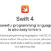 Swift 4とiPhone Xの対応をしました