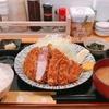 殿堂入りのお皿たち その277【君に、揚げる の とんかつ】