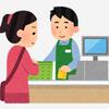 日本で深刻化する接客業で働く外国人に対する差別・嫌がらせ、そして中国人に間違われた私の経験