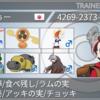 【剣盾シングルS7使用構築】ドラパ始動展開構築【最終49位】