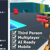 Third Person Controller キャラクターをスムーズにコントロールできる手軽なセットアップ&あらゆる三人称ゲーム作りのための究極のフレームワーク