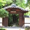 圓徳院へ②観光73...20200607京都