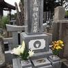 今日はお盆の墓参り🤗昼ははま寿司🍮🍣午後から麻布と久喜🚘
