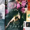 10月23日からの2週間、公開(大阪市内)の映画で気になるのは