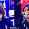 【動画】KinKi KidsがFNSうたの夏まつり2019に出演!