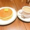 蒲田で一息つきたい時にオススメ!人気カフェで最高レトロなホットケーキをコーヒーと共に。