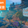 【Raft】第2章開幕!断崖絶壁の街を探索する《Prat5》