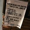 2016/11/04@ASH DA HERO in 北海道