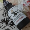 【リキッドレビュー】NINJA WORKZ premium E-lixirs Framboise (フランボワーズ)