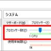 VirtualBox に Ubuntu 20.04 をインストールした場合の設定