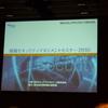 情報セキュリティマネジメントセミナー