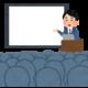 機械学習・ディープラーニング・強化学習・ベイズを学べる無料講座