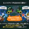 グラスマ マテリア超級&絶級攻略 自ターンでの役割を意識すること!