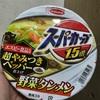 エースコック スーパーカップ1.5倍 野菜タンメン 超やみつきペッパー仕上げ 食べてみました