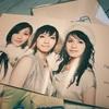 2006年『パフューム・コンプリート・ベスト』Perfume~Complete Best~ / Perfume(パフューム)