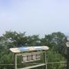 2019年の夏休みは汗活(その1)谷川岳登山編