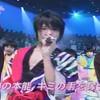 Ya-Ya-yah 2004.2.1