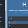【Unity】オブジェクトやアセットの検索やメニューの実行が可能なランチャー「Haste Pro」紹介($32.40、無料版あり)