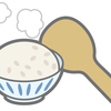 【2019・春】最新圧力IH炊飯器を徹底比較!象印・タイガー・パナソニック・東芝・三菱 各5メーカーの特徴を調査の上で購入を決めてみた。(オススメ・レビュー)