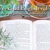 【週末英語#73】「寝不足(睡眠不足)です」は英語で何と言う?