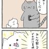 4コマ漫画「コーヒー」