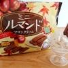 【ブルボン】ミニルマンドマロンクリームとアイスが美味しい【期間限定】