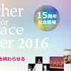 週末はTogether for Peace Power 2日間!