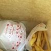 令和最初の年末年始 ミラ9(ク)ルクーポン@ロッテリア JR札幌店