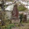 歴史探訪Ⅱ ご近所(東海三県) 聖徳寺の跡地らへん。。旧尾西市(現 一宮市)