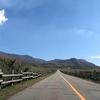 【夫婦旅行】やまなみハイウエイ経由で阿蘇山へ