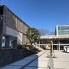 神奈川県立図書館・音楽堂