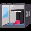 【機能性】3Dプリンターで作った『ギプス』が凄すぎるwwwww