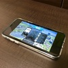 5月16日まとめ PCゲームをiPhoneで iOS版Steamリンク登場 ほか