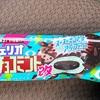 【チョコミン党2020】森永乳業<チェリオ 覚醒チョコミント 改>が美味すぎる!