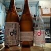 【渋谷・神泉】日本酒とおでん『mocchi』→『日和(ひより)』