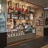 可否茶館(かひさかん)ポールタウン店 / 札幌市中央区南2条西3丁目 地下街ポールタウン