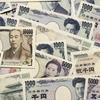 外国人「誰これ?」日本のお金のデザインを全て説明できますか?