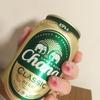 チャーンと銀河高原ビールを飲み比べてみた!