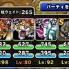 【DQMSL】呪われし魔宮 魔獣系のみで宝珠7個入手を攻略!相棒ゲレゲレなしでも可能!