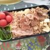 【男子中学生弁当】塩豚のせチャーハン