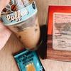 【カルディ】ホーチミンでカフェスダばっかり飲む私のオススメ。カルディのインスタントベトナムコーヒー。