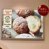 羽田空港限定「東京ミルクチーズ工場」の『チーズパフ』祝・リニューアルオープン!