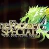 【スイッチ】ルーンファクトリー4 スペシャル最新動画公開!ルーンファクトリー5とのデータ連動が可能!