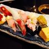 知る人ぞ知る、都内随一の美味しいお寿司屋さんに食べに行くの巻