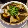 京都老舗ラーメンの新福菜館天神川店の黒ラーメンとチャーハンを食べてきた