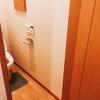 介護用品取り付けと部屋の模様替え