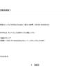 キスマイエイベックス砲発射∑ヾ( ̄0 ̄;ノ !3/1発売!!18作目シングル「INTER」は初トリプルA面!一気にε=ε=ε=(┌  ̄_)┘シュタシュタシュタ