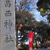 葛西神社と業平山南蔵院(しばられ地蔵)