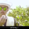 Gold Experienceミュージックビデオメイキング秘話 農業編
